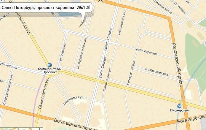 адрес прокуратуры фрунзенского района станция метро жилье онлайн